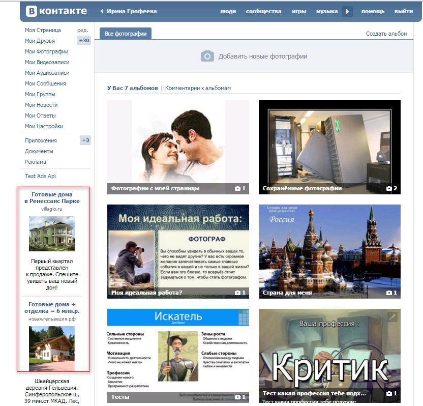 Определение понятия интернет реклама оформление интернет ссылок на сайт